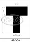 profil silikonowy 1420-06
