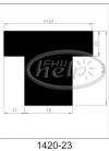 profil silikonowy 1420-23