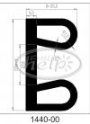 profil silikonowy 1440-00